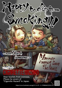 「Happy to die from smoking!! ...not I but someone-