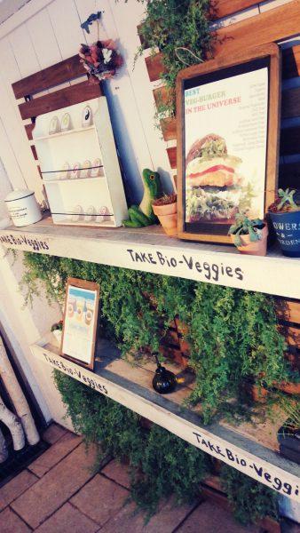 ビーガニック・トゥ・ゴー(Veganic to go) 店頭 カワイイ!